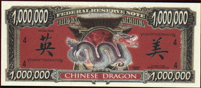 Dragon Million 🎆 2003 Fantasy Note 💶🐉 YEAR OF THE 🐲 DRAGON 🐲💶 - Busy Bee Emporium