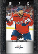 Tim Horton's Upperdeck Hockey Insert: Game Day Action: HGD-12 Alex Ovechkin