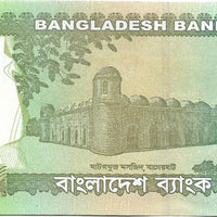 BANGLADESH 20 Taka 🌎💴 P - 55Ac; UNC; 2014 🌎🗿 National Matyr's Monument 🕌 Mosque 🕌 Mosque - Busy Bee Emporium