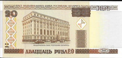 BELARUS 20 Rublei 🌎💴 P - 24, UNC from 2000 🌎🏦 National Bank