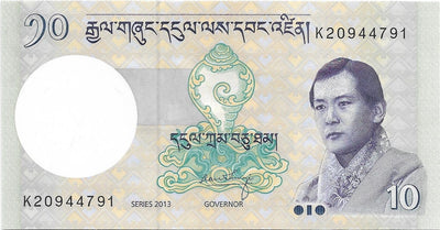 Bhutan 10 Ngultrum 🍁👑 P - 29b; UNC; 2013 👑🍁 New King Featured 🏯