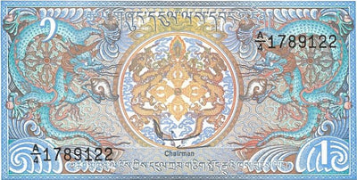 Bhutan 1 Ngultrum; P - 12b; UNC; 1990 🌎💷🐉🐲 Colorful Dragons 🐲🐉