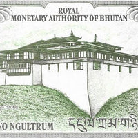 Bhutan 2 Ngultrum 🐲🐉 P - 13; UNC; 1986 💷 Amazing Colors 🐲🐉 Multiple Dragons 🐲 - Busy Bee Emporium