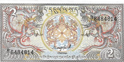 Bhutan 2 Ngultrum 🐲🐉 P - 13; UNC; 1986 💷 Amazing Colors 🐲🐉 Multiple Dragons 🐲