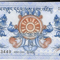 Bhutan 1 Ngultrum P -27a; UNC; 2006 🌎🐲Two Dragons 🐉🏯 Palace 🏯 - Busy Bee Emporium