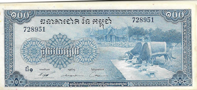 CAMBODIA 100 Riels 💴 P - 13b; UNC from 1972 💴 Features OXEN 🐂🐮 - Busy Bee Emporium