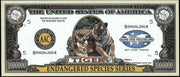 TIGER 🐯 One Million Fantasy Note 🐯 Endangered Species Series - Busy Bee Emporium