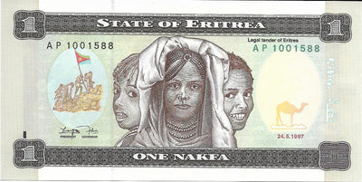 ERITREA 1 Nakfa P - 1 🌎 UNC from 1997; Countries First Issue 🌎 School Girls