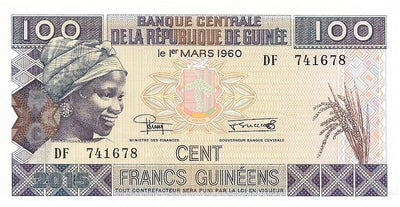 GUINEA 100 Francs 💴🍌 P - A47; UNC; 2015 💴🍌👩 Young Woman and Carving