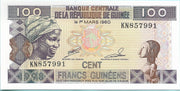 GUINEA 100 Francs 💴🍌 P - 35a; UNC; 1998 💴🍌👩 Young Woman and Carving