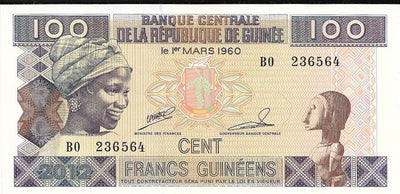 GUINEA 100 Francs 💴🍌 P - 35b; UNC; 2012 💴🍌👩 Young Woman and Carving