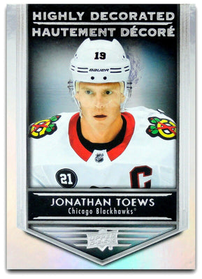 Tim Horton's Upperdeck Hockey Insert: Highly Decorated: HD - 7 Jonathan Toews