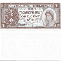 HONG KONG 1 Cent 🌎💷 P - 325a; UNC; 1961-71; One sided 👑 Queen Elizabeth II - Busy Bee Emporium