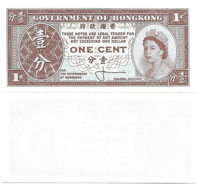 HONG KONG 1 Cent 🌎💷 P - 325a; UNC; 1961-71; One sided 👑 Queen Elizabeth II