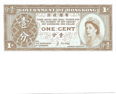 HONG KONG 1 Cent 🌎💷 P - 325e; UNC 👑👸👑1992-95; One sided 👑 Queen Elizabeth II