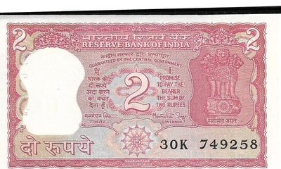INDIA 2 Rupees; P - 53Aa, UNC 🐯 from 1984-85 🐯 FULL TIGER 🐯 - Busy Bee Emporium