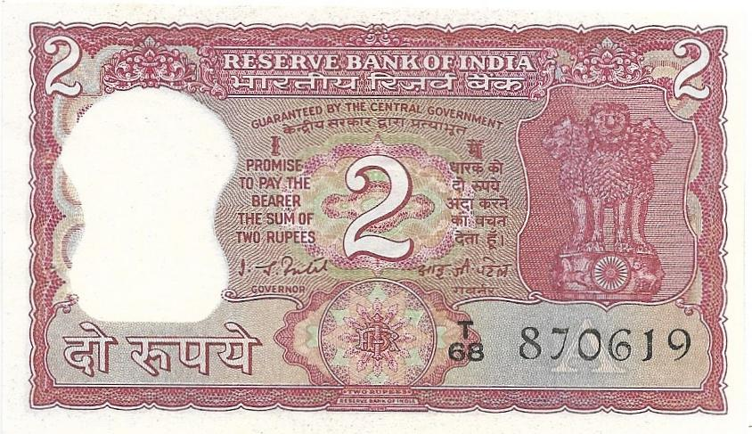 INDIA 2 Rupees; P - 53d, UNC; from 1977-82 🐯 FULL TIGER 🐯