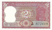 INDIA 2 Rupees; P - 53d, UNC; from 1977-82 🐯 FULL TIGER 🐯 - Busy Bee Emporium
