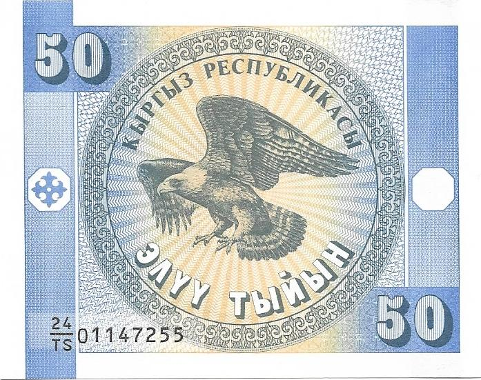 KYRGYZSTAN 50 Tyiyn 🌎💷🦅 P- 3a ~ UNC from 1993 🦅 Bald Eagle 🦅💷🌎