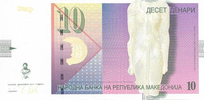 MACEDONIA 10 Dinara 🌎💷 P- 14i, UNC; 2011 🌎 Goddess and 🦚 PEACOCK 🦚