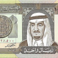 SAUDI ARABIA 1 Riyal 🌎💴💐 P- 21d, UNC From 1984 🌎💴💐 Field of Flowers