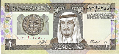 SAUDI ARABIA 1 Riyal 🌎💴💐 P- 21d, UNC From 1984 🌎💴💐 Field of Flowers - Busy Bee Emporium