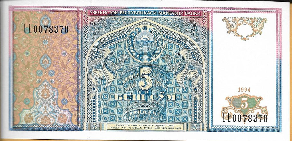 UZBEKISTAN 5 Sum 🦚 P -75, UNC; 1994 🌎🦚 Fancy Peacocks 🦚🗿 Monument - Busy Bee Emporium