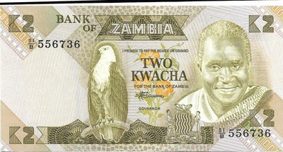 ZAMBIA 2 Kwacha 🌎🦅 P- 24c, UNC; 1980 - 88 🌎🦅 African Fish Eagle 🦅 School - Busy Bee Emporium