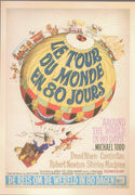 AROUND THE WORLD IN 80 DAYS: Classic Movie - Busy Bee Emporium