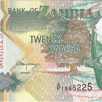 ZAMBIA 20 Kwacha 🌎🦅 P- 36b, UNC; 1992; New Design 🦅 Fish Eagle 🐪 Kudu