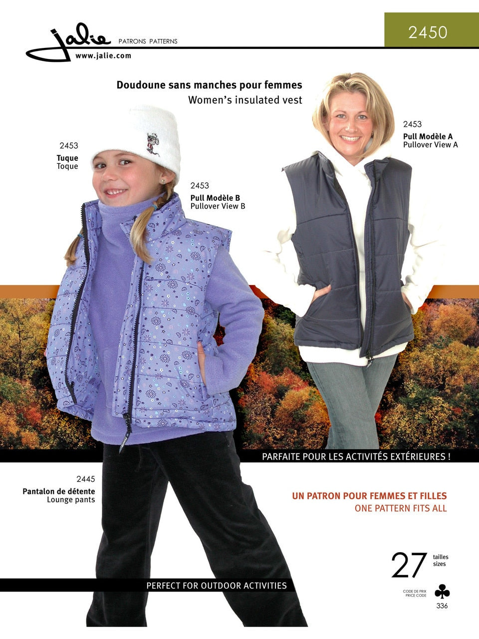 Jalie - 2450 Women's Insulated Vest