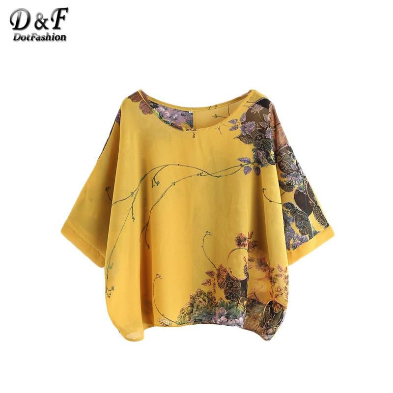 Yellow Casual Blouse Women Random Floral Button Back Summer Tops 2017modkily-modkily