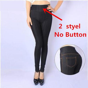 2018 Fat Female Legging Jeans Women Plus Size Faux Jeans Leather Calf-Lengthmodkily-modkily