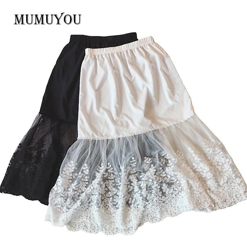 Women Lady Lace Mesh Slip Skirt Knee Length A-Line Floral Underskirt Petticoatmodkily-modkily