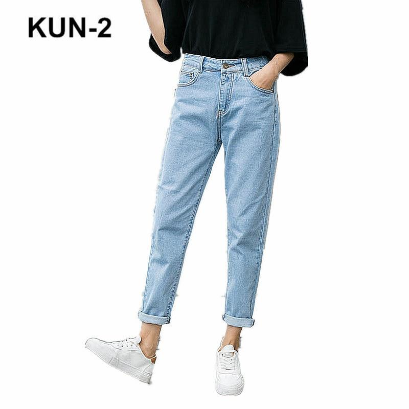Women's Jeans Fashion Middle Waist Fight Color Flash Tassel Loose Edges Jeansmodkily-modkily