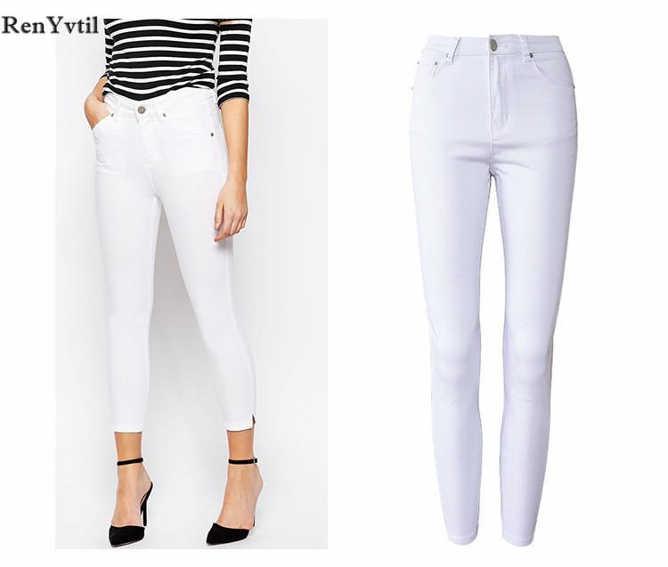 White Jeans Female 2017 Skinny Elastic Jeans For Women Black Highmodkily-modkily