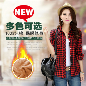 Women Winter Velvet Thick Keep Warm Plaid Cotton Blouse Long Sleeve Turn-downmodkily-modkily