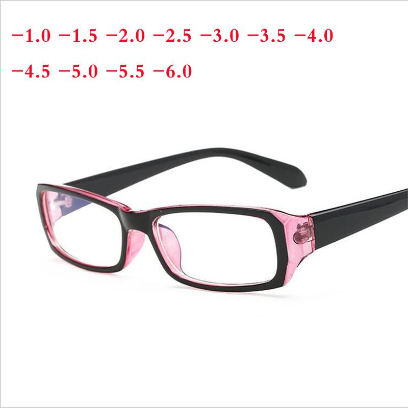 '-1.0 -1.5 -2.0 to -6.0 Simple Red Frame Finished Myopia Glasses Withmodkily-modkily