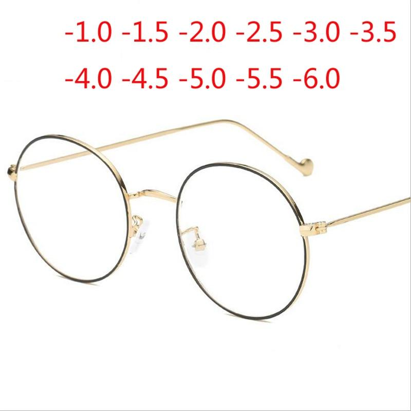 '-1.0 -1.5 -2.0 To -6.0 Finished Myopia Glasses For Unisex Ultra-light Metalmodkily-modkily