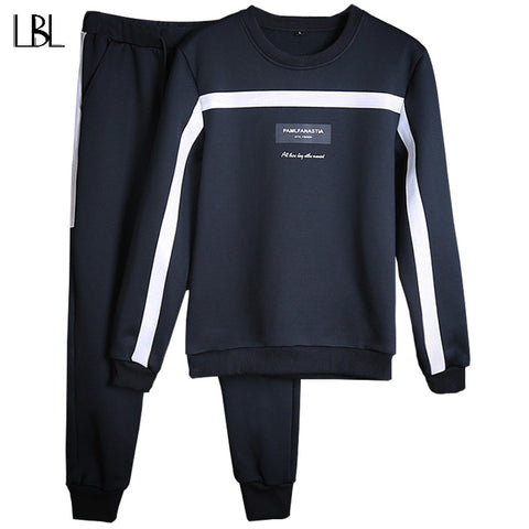 Men's Solid Sweatsuit