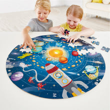 Load image into Gallery viewer, Hape Solar System Puzzle