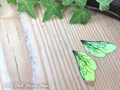 Tiny 'Micro' Bee wings for craft