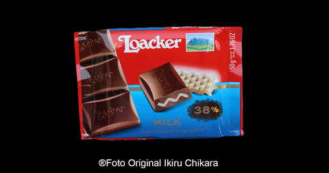 Chocolate Loacker Milk Chocolate and Wafer - 50g