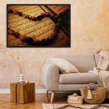 Tableau Arabe Calligraphie