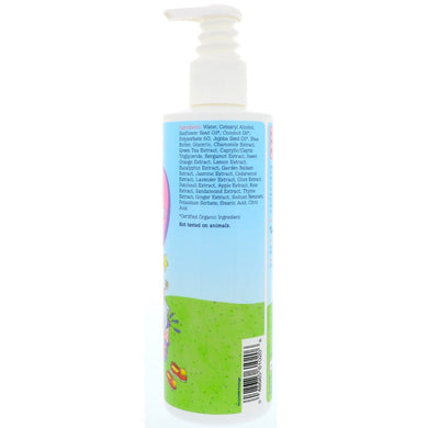 HEALTHY TIMES: Soothing Baby Lotion, 8 fl oz - Vending Business Solutions