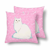Custom Cartoon Cat Paw and Fish Bone Throe Pillow Cover