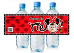 Red Minnie Mouse 2nd Birthday Water Bottle Labels