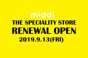 middi は2019年9月13日middi THE SPECIALITY STOREとして  新しく生まれ変わりした!