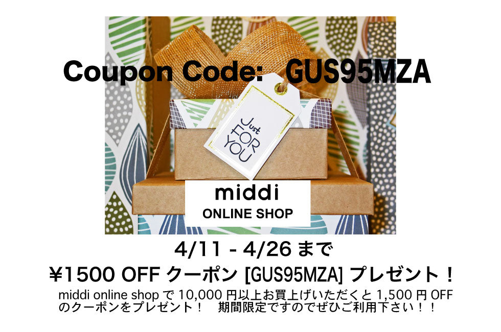 middi online shop限定 ¥1500クーポンプレゼント!!