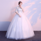 A Line Off Shoulder Half Sleeves Tulle Wedding Dresses Bride Gowns - NICEOO
